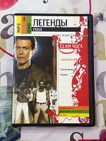 Отдается в дар David Bowie / Queen