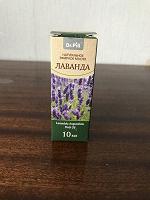 Отдается в дар Эфирное масло «Лаванда»