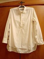 Отдается в дар Рубашка ретро
