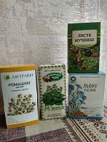 Отдается в дар Для чаев и травы