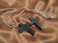 Отдается в дар Дар для верующих (христианский)