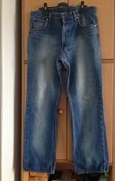Отдается в дар Мужские джинсы