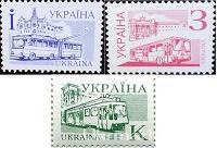 Отдается в дар Марки Украины. 4 стандарт