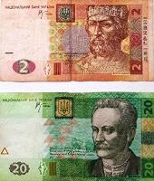 Отдается в дар Банкноты парно — помяты дюже гарно