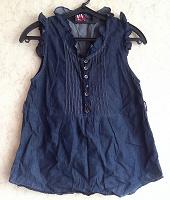 Отдается в дар Джинсовая блузка
