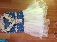 Отдается в дар Новое платье для маленькой принцессы