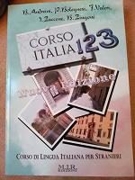 Отдается в дар Пособие по изучению Итальянского