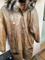 Отдается в дар куртка кожаная