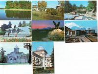 Отдается в дар Календарики-1986