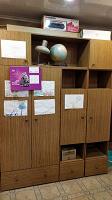 Отдается в дар Мебельный гарнитур для школьника