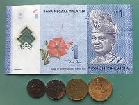 Отдается в дар Набор монет Малайзии