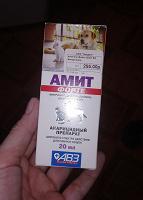 Отдается в дар Амит лекарство для животных