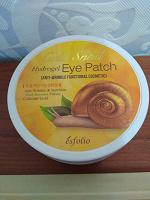 Отдается в дар Патчи для глаз `ESFOLIO` GOLD SNAIL гидрогелевые с экстрактом секрета улитки.