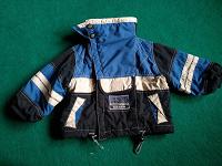 Отдается в дар Куртка рост 80