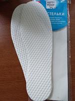 Отдается в дар Стельки для летней обуви.