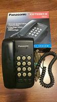 Отдается в дар Стационарный телефон Panasonic KX-TS5MX-B