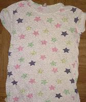 Отдается в дар Кофта футболка на девушку Звёздная