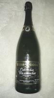 Отдается в дар Советское шампанское