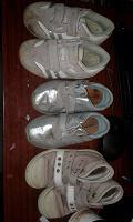 Отдается в дар спортивне взуття 26-27 р
