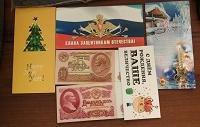 Отдается в дар Открытки и конверты для денег