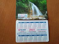 Отдается в дар Календарики 2021 год