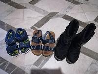 Отдается в дар Обувь от 31 до 33