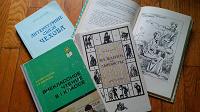 Отдается в дар Книжки по литературе для учебы