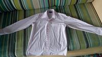 Отдается в дар Рубашка 134см