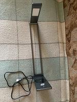 Отдается в дар Настольная лампа с беЗпроводной зарядкой