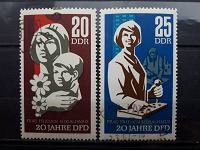 Отдается в дар 20 лет демократической федерации женщин Германии.