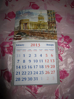 Отдается в дар Календарик на магните