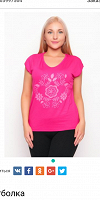 Отдается в дар Новая футболка женская 50-52 размер