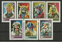 Отдается в дар марка Венгрии из серии «Маска», 1973 г.