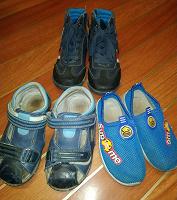 Отдается в дар Обувь для мальчика 27 размер