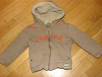 Отдается в дар Курточка для мальчика