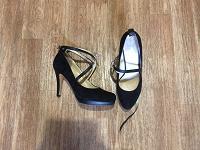 Отдается в дар Туфли размер 40