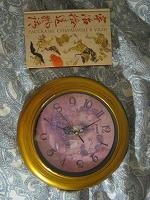 Отдается в дар Часы Scarlett нерабочие