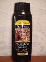 Отдается в дар Шампунь для сухих волос.