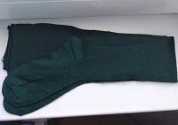 Отдается в дар Темно-зеленые чулки, новые, винтаж