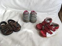 Отдается в дар Обувь 19-20 р-р