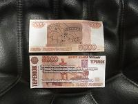 Отдается в дар НЕ настоящие деньги с Кипра.