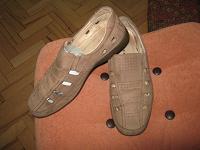 Отдается в дар туфли мужские р-р 40