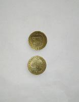 Отдается в дар Гвс монеты 10 рублей.