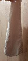 Отдается в дар Чалма / тюрбан / полотенце для сушки волос