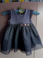 Отдается в дар Очаровательное платье для маленькой принцессы