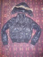 Отдается в дар Курточка женская деми
