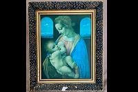 Отдается в дар Репродукция Мадонна Литта Да Винчи