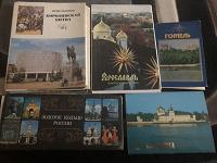 Отдается в дар Атласы, путеводители, наборы открыток СССР