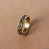 Отдается в дар Кольцо «Заколдованный лес»