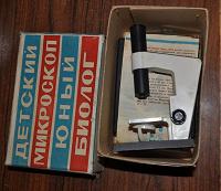 Отдается в дар Советский детский микроскоп